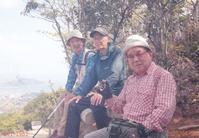 山の仲間たち - Adachitakeshi's Blog