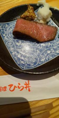 肉料理ひら井 八坂通り店 - おでかけごはん