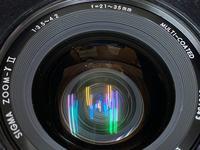 久しぶりの晴れ間に SIGMA ZOOM-γ II 21-35mm F3.5-4.2 MULTI-COATED みなとみらいでぶらり - 写真機持って街歩き、クラシックカメラとレンズを伴に