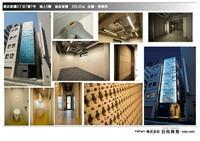 店舗・事務所建築 - 日向興発ブログ【一級建築士事務所】