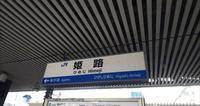 世界の闇に潜むものたちに会いに・・・ - プラスなサロンのプラスになるブログ 阪急メンズ大阪のバーバー