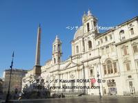 ローマ現在「ナヴォーナ広場」界隈⑭ と、恒例!「ローマ、キオスクの新しいお土産、チェック!」~ Piazza Navona ~ - 「ROMA」在旅写ライターKasumiの 最新!ローマ ふぉとぶろぐ♪