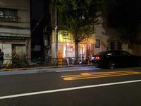 「大慶下井草店」でみそらーめん(大盛)+バター+わかめ♪94 - 冒険家ズリサン