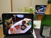 奥野田ズーム会議。6月27日(土)ワイン編。泡です!その2 - のび丸亭の「奥様ごはんですよ」日本ワインと日々の料理