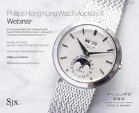 オンラインセミナー:  PHILLIPS x SJX - 5W - www.fivew.jp