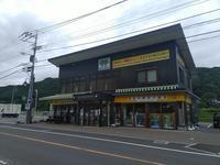 (一社)嬬恋村観光協会 - 月の光 高原の風 かなのブログ