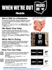 オハイオ州からマスク着用の勧め - しんしな亭 in シンシナティ ブログ