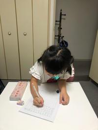 サイコロを使った遊び - 枚方市・八幡市 子どもの教室・すべての子どもたちの可能性を親子で感じる能力開発教室Wake(ウェイク)