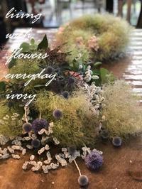 雨の土曜日も元気OPEN‼︎ -  Flower and cafe 花空間 ivory (アイボリー)