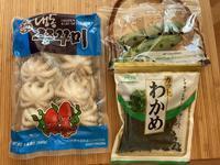 アメリカで蛸と胡瓜と若布の酢の物を作ったお話 - じゃポルスカ楽描帳