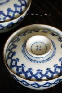 丸菱文の伊万里焼 - 疾風谷の皿山…陶芸とオートバイと古伊万里と