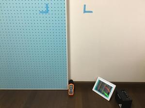 振動の確認 - DIY防音大工