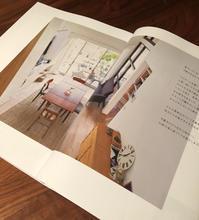 建築本の1ページ目に - atelier kukka architects