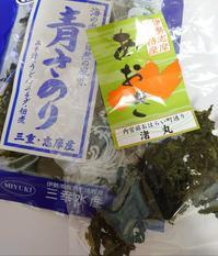 渚丸のあおさ,  The Aosa(a kind of seaweed) that I like the best is from 'Nagisamaru' - latina diary blog