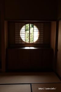 松戸市の小高い丘に建つ純和風戸定邸の奥座敷の静けさ?(5) - 一場の写真 / 足立区リフォーム館・頑張る会社ブログ