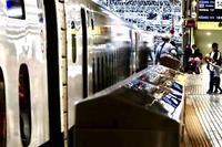 ✿新幹線。。。 - ✿happiness✿