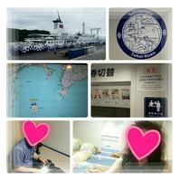 2020年6月伊豆大島に行ってきました~♪【その3】 - コグマの気持ち