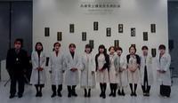 原田の森散策(3)兵庫県立横尾救急病院展 - デジの目
