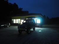 2020.06.14 オートパーラーシオヤで自販機そば - ジムニーとハイゼット(ピカソ、カプチーノ、A4とスカルペル)で旅に出よう