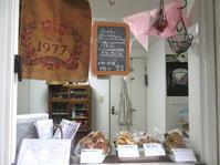 本日&明日、7月18日(土)&19日(日)は、イギリス菓子の出張製造・販売@Bottega Mimosaです - イギリスの食、イギリスの料理&菓子