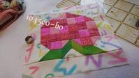 桃🍑 - 1043 co-bo ~布と糸~