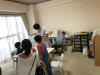 楽しそうな声に誘われて - 枚方市・八幡市 子どもの教室・すべての子どもたちの可能性を親子で感じる能力開発教室Wake(ウェイク)