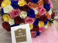 最後の花束をお送りしました。 - バラのある幸せな暮らし研究所