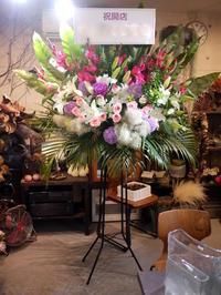 スナックの開店にスタンド花。南6条にお届け。2020/06/29。 - 札幌 花屋 meLL flowers