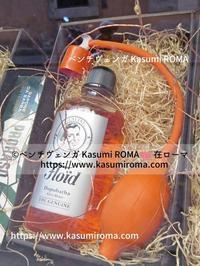 「アフター・シェーブ・ローション」@レトロが好き!~ ローマ、イタリア里帰りおみやげ探し♪ ~ - 『ROMA』ローマ在住 ベンチヴェンガKasumiROMAの「ふぉとぶろぐ♪ 」