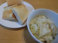 朝食まとめて_トーストとマカロニグラタン、ラタトゥイユ、さくらんぼ(紅秀峰) - Hanakenhana's Blog