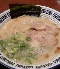 福岡ラーメンナンバー1☆久留米ラーメンの清陽軒 - うふふの時間