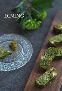 抹茶とホワイトチョコのビスコッティ - 東京都杉並区 テーブルコーディネート教室DINING +
