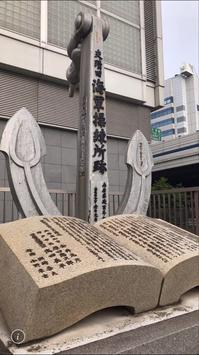 神戸にて - My diary