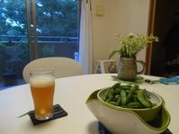 枝豆の歌を歌って明るいうちにビール。 - のび丸亭の「奥様ごはんですよ」日本ワインと日々の料理