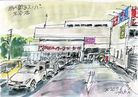 終日雨、九州では大雨特別警報 - デジの目
