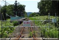 札沼線の想い出 - 北海道photo一撮り旅