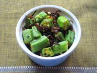 <イギリス料理・レシピ> インド風オクラの炒め煮【Indian Fried Okra】 - イギリスの食、イギリスの料理&菓子