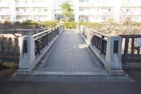和田前歩道橋 - Fire and forget