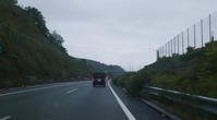 日光・田代山湿原へドライブツーリング出発~太田金山城篇 - ぷんとの業務日報2ndGear