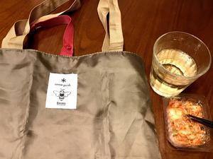 明日は在宅なのでキムチ食っちゃった♪ - よく飲むオバチャン☆本日のメニュー