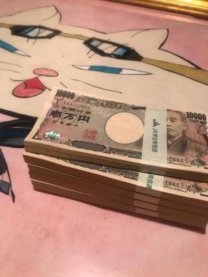 日本銀行券 - 錦絵の寺坂屋