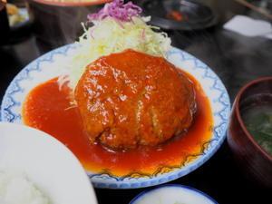 はんばーぐ定食:とんかつ・ステーキ亜希(青森市) - 津軽ジェンヌのcafe日記