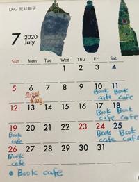 7月の予定book café ーアートのあるおうち生活ー - ルリロ・ruriro・イロイロ