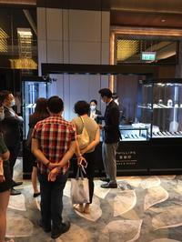 PHILLIPS香港オークションプレビュー - 5W - www.fivew.jp