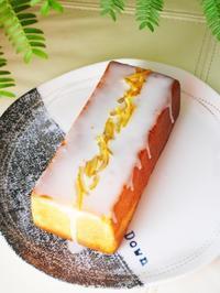 ウィークエンドシトロン♪ - This is delicious !!