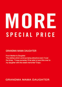 【伊勢丹浦和店】2020 AUTUMN&WINTER MORE SALE ! - GRANDMA MAMA DAUGHTER OFFICIAL BLOG