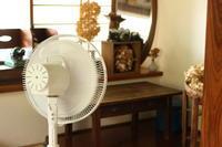 我が家の湿気対策 - キラキラのある日々