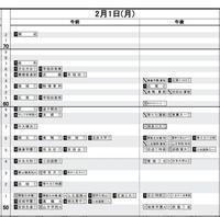中学受験男子校見学 - every happy life by FeelOASIS