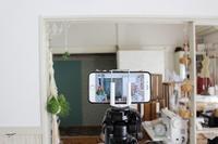 動画あり*収納棚をダイソーの棚受けでDIY(押入れ収納DIY4) - neige+ 手作りのある暮らし