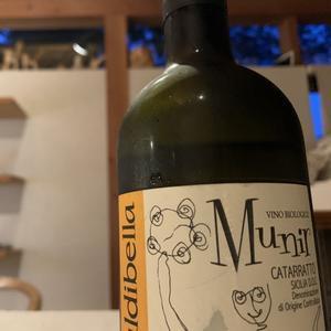 20200708夕焼けに白ワインとラタトゥイユ - gallery円山ステッチ & 佐野明子のblog